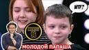 БУДУ РОЖАТЬ! 13-летняя школьница забеременела от 10-летнего друга. Андрей Малахов. (ПЕРЕОЗВЧУКА)