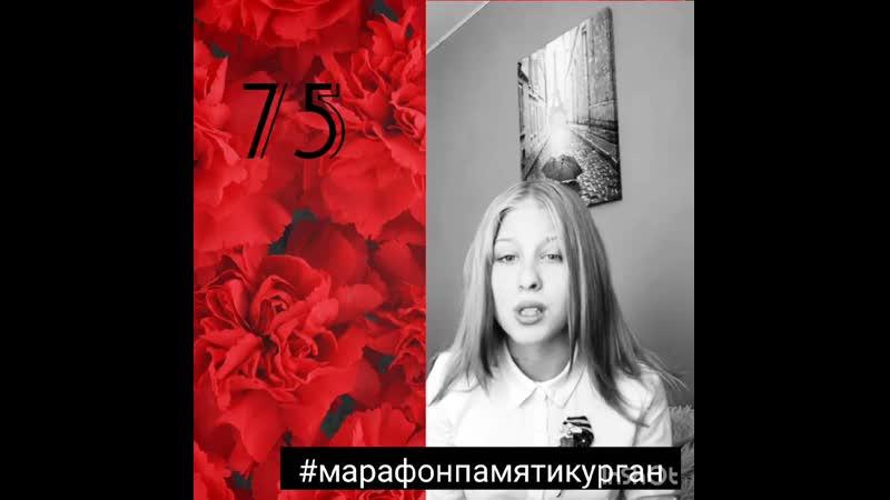 Владислав Крапивин, Спокойная ночь на планету легла. Исп. Валерия Максимова