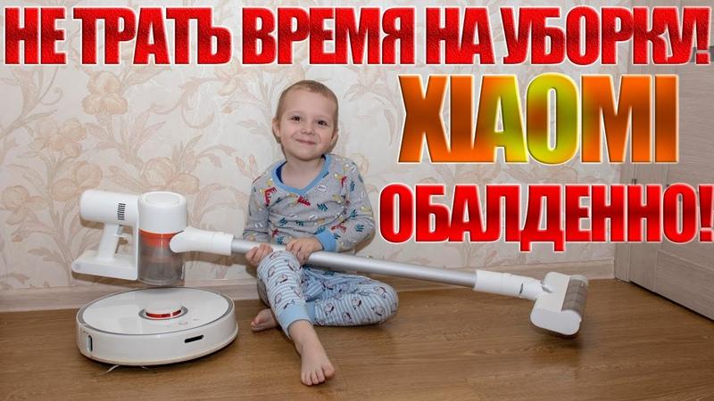обзор пылесоса беспроводной пылесос XIAOMI MIJIA Handheld Vacuum Cleaner 1C