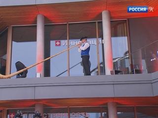 Новости культуры. Эфир от 19.06.2019 (10:00)