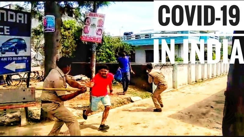 Индия Карантин в Индии Коронавирус в Индии Coronavirus in India