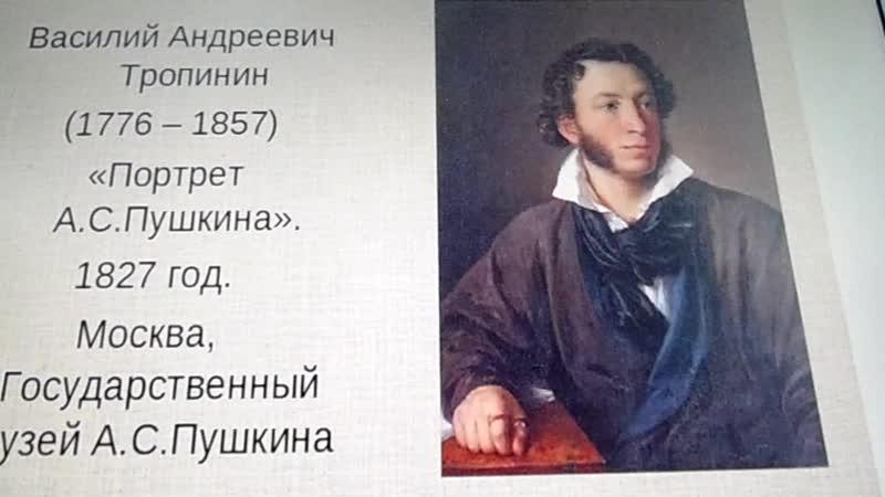 Василий Казанцев из рассказов о Пушкине Кажется это и есть тот самый