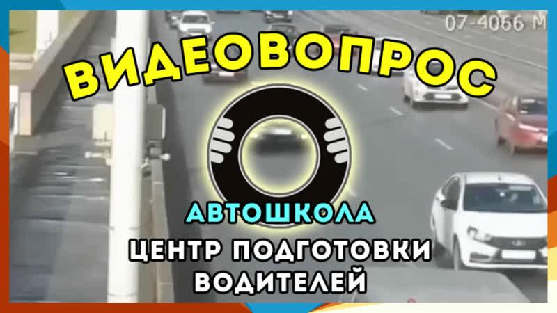 Арзамас автошкола ЦПВ рф сломался в полосе