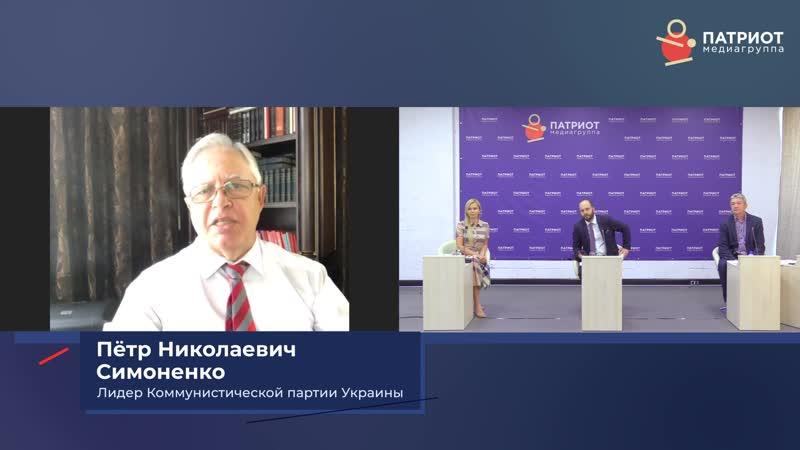 Пётр Симоненко Тоталитарная демократия Новые хунвейбины с либеральным окрасом