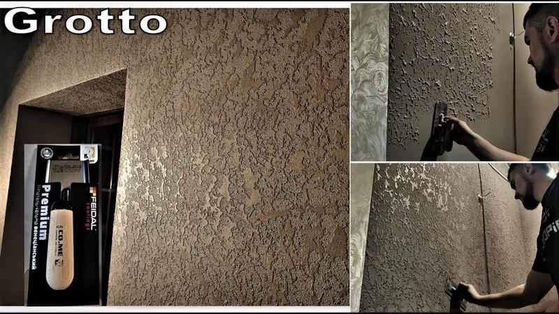 Grotto Бюджет Золото ОТ 4$ Анонс Розыгрыш Советую посмотреть FEIDAL grotto interior design