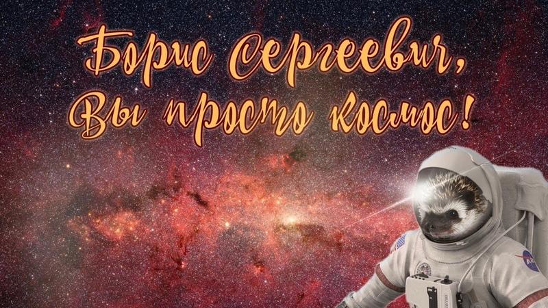 Сколь миро и куда ведут черные дыры Борис Сергеевич Бояршинов