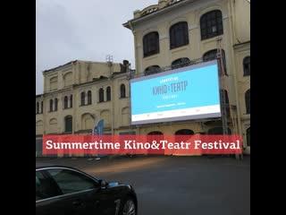 Summertime Kino&Teatr Festival