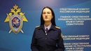 СК предъявил крымчанину обвинение в изнасиловании и убийстве 6-летней девочки