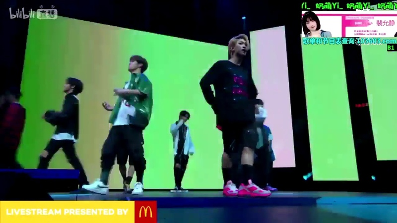 Stray Kids performing Rock and special Stage with Pentagon on KconNY 2018