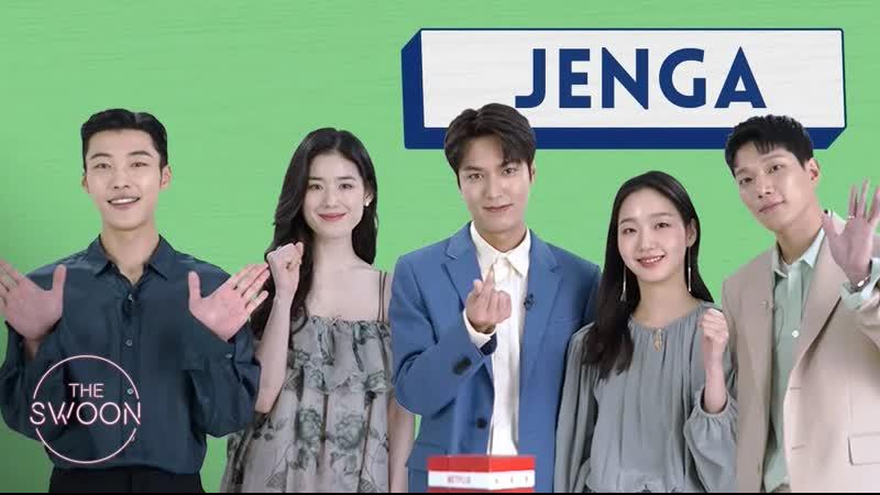 Трансляция 20200521 Ли Мин Хо, Ким Го Ын, У До Хван, Чон Ын Чхэ и Ким Кён Нам играют в Jenga [ENG SUB] cr. The Swoon