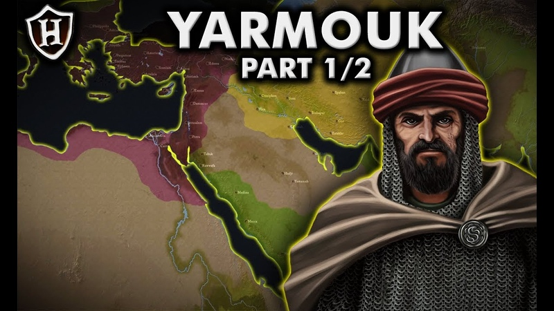 Battle of Yarmouk 636 Storm gathers in the Middle East