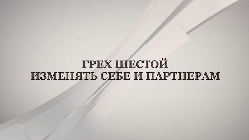 Бизнес ошибки. ТОП 9 грехов предпринимателя от Алексея Воронина